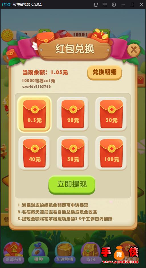金多多农场是真的吗能提现么?